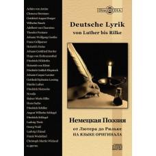 Немецкая поэзия от Лютера до Рильке (на языке оригинала) СD