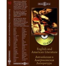 Английская и Американская литература. CD (на языке оригинала)