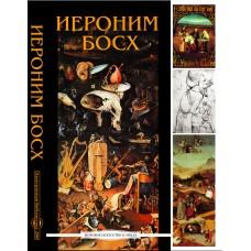 Босх Иероним. CD