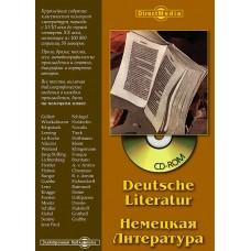 Немецкая литература от Лессинга до Кафки. CD (на языке оригинала)