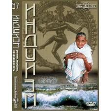 Индуизм: религии, искусство, повседневность. CD
