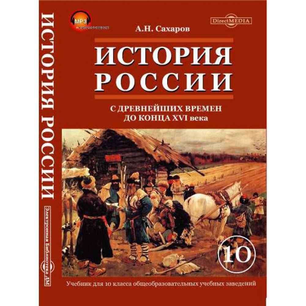 Демченко варвара читати