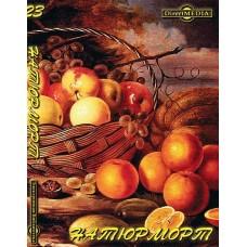 Натюрморт. CD